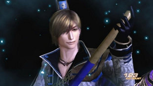 DYNASTY WARRIORS 7: Xtreme Legends Screenshot 6