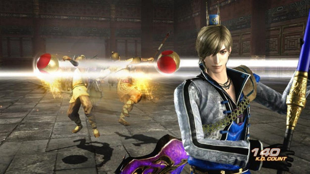 DYNASTY WARRIORS 7: Xtreme Legends Screenshot 1