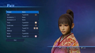 DYNASTY WARRIORS 8 Empires Screenshot 6