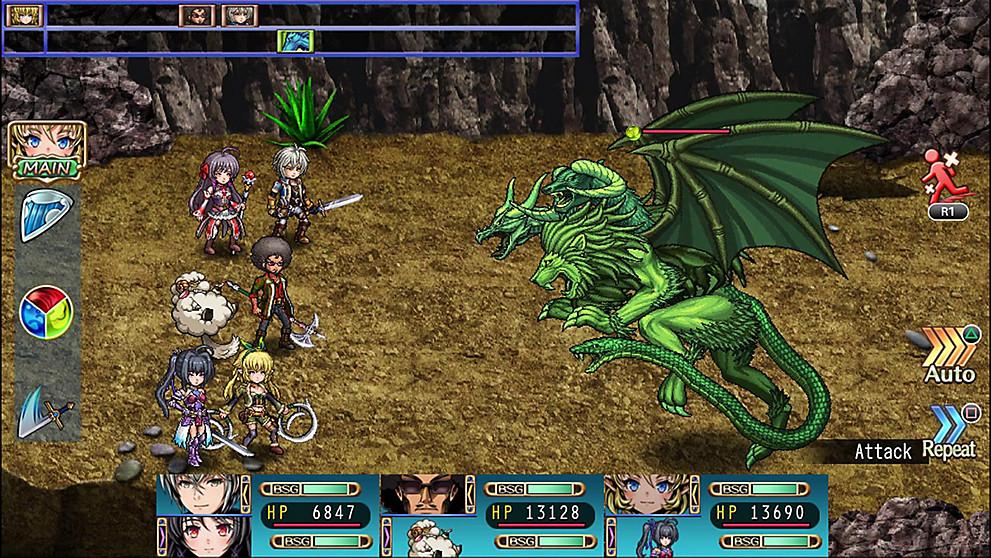 Fernz Gate for PlayStation®