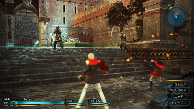 FINAL FANTASY TYPE-0 HD Screenshot 10