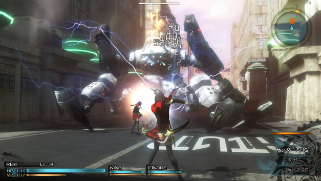 FINAL FANTASY TYPE-0 HD Screenshot 1