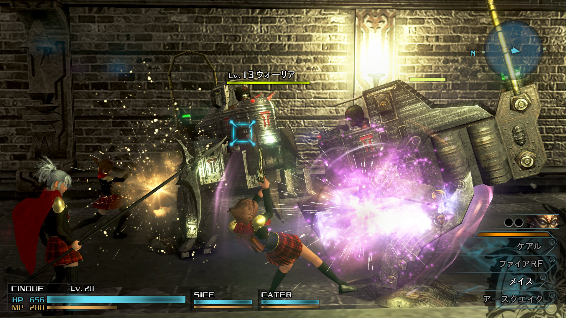 final-fantasy-type-0-hd-screen-03-ps4-us
