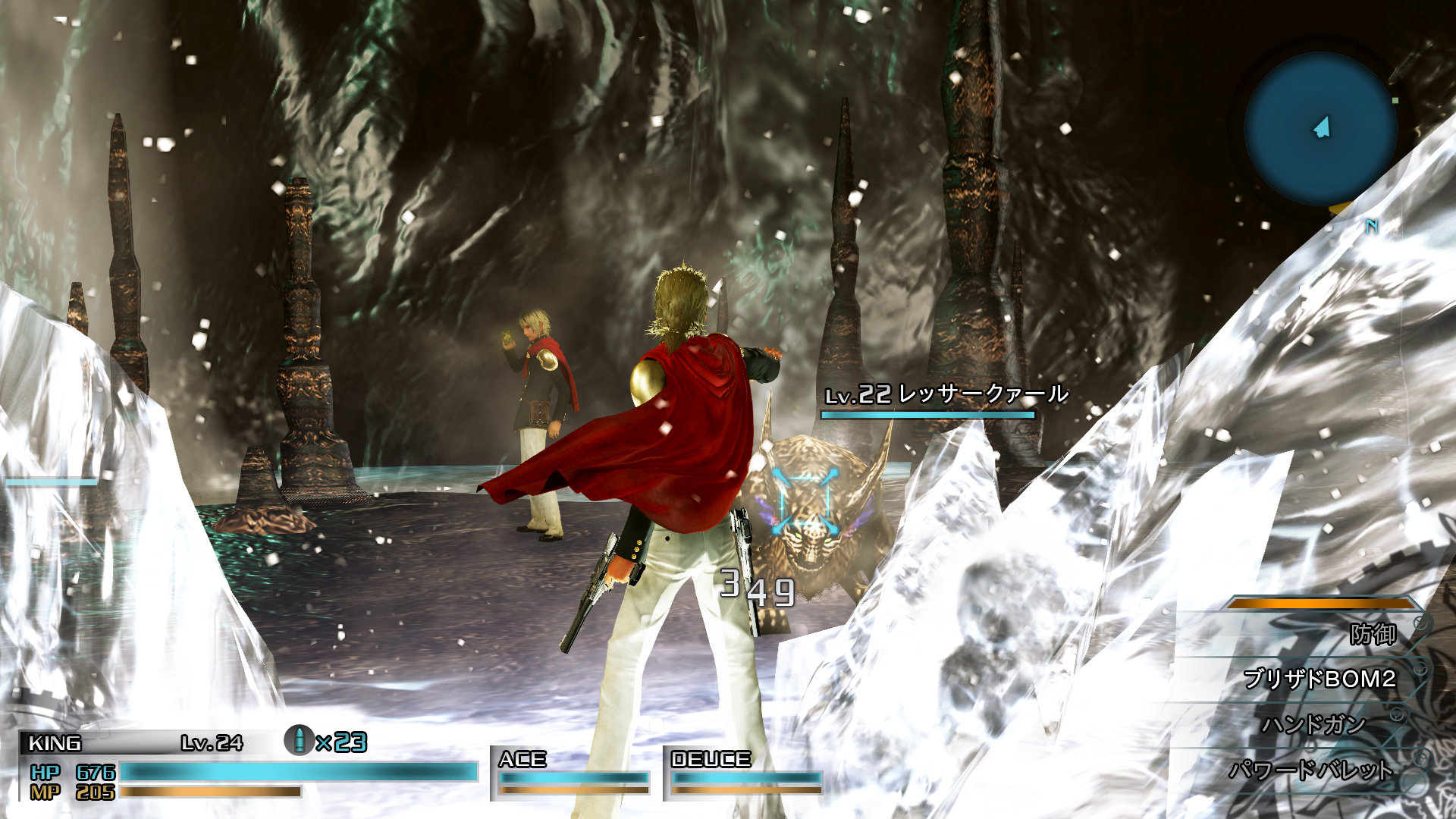 Final Fantasy Type 0 Hd Game Ps4 Playstation