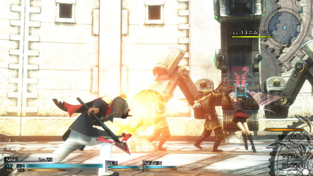 FINAL FANTASY TYPE-0 HD Screenshot 7