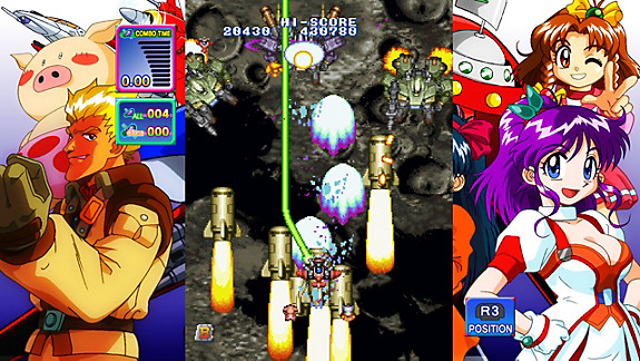 Game Tengoku CruisinMix - Screenshot INDEX