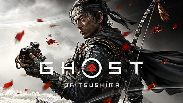 Ghost of Tsushima Decorative Background