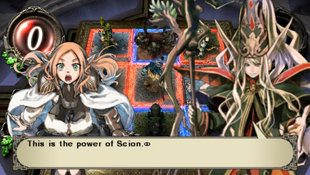 THE EYE OF JUDGMENT® LEGENDS Screenshot 3