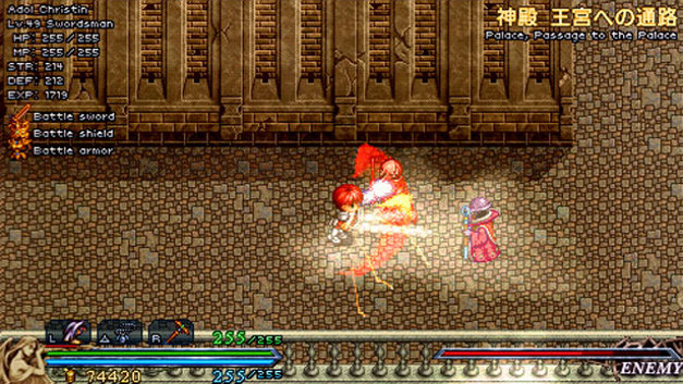 Ys I & II Chronicles  Screenshot 1