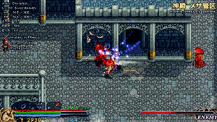 Ys I & II Chronicles  Screenshot 2