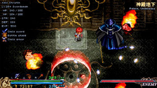 Ys I & II Chronicles  Screenshot 3