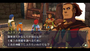 Ys SEVEN Screenshot 6
