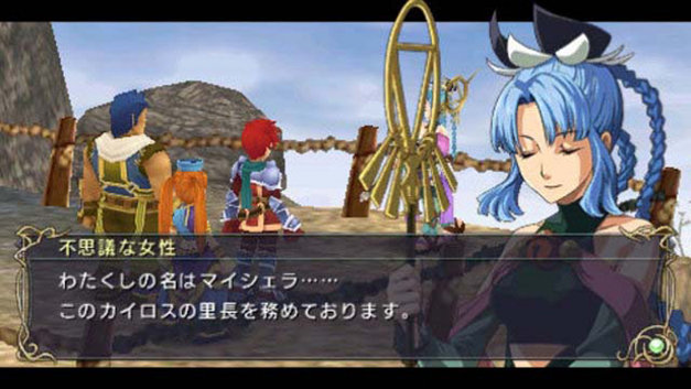 Ys SEVEN Screenshot 7