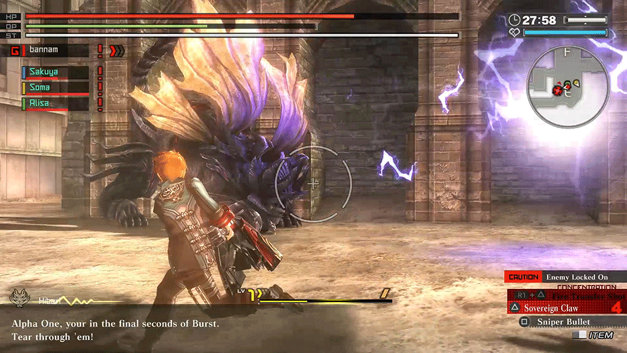 GOD EATER: Resurrection Screenshot 4