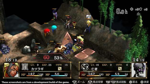 God Wars Future Past Screenshot 1