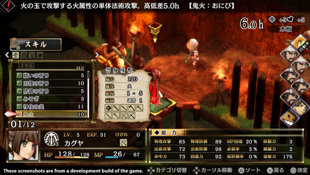 God Wars Future Past Screenshot 3