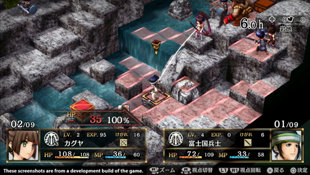 God Wars Future Past Screenshot 5