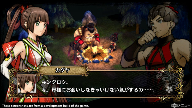 God Wars Future Past Screenshot 4