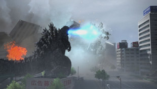 godzilla_screenshot-09-ps4-ps3-us-19mar15