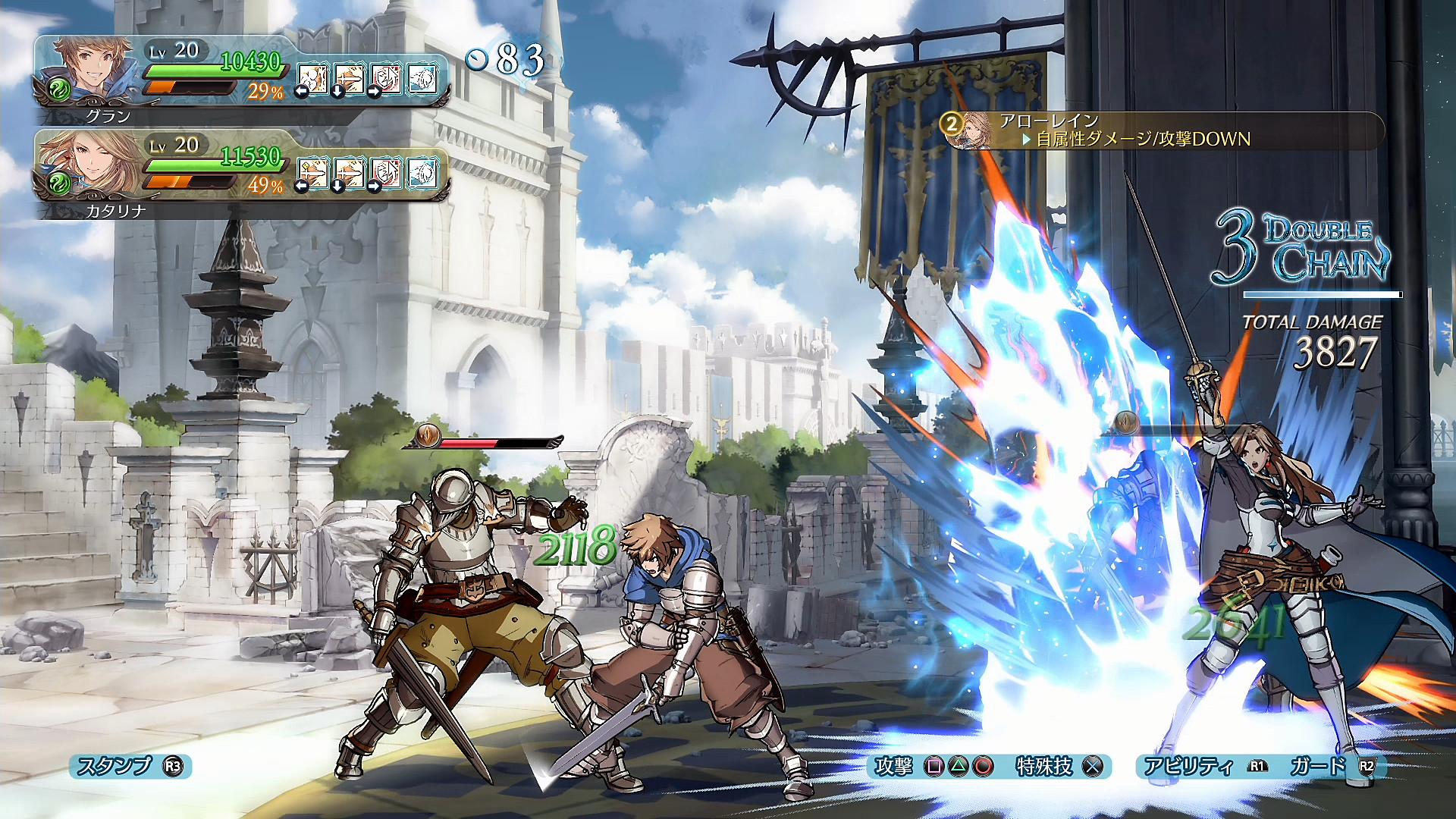 グランブルーファンタジー ヴァーサス Game Ps4 Playstation