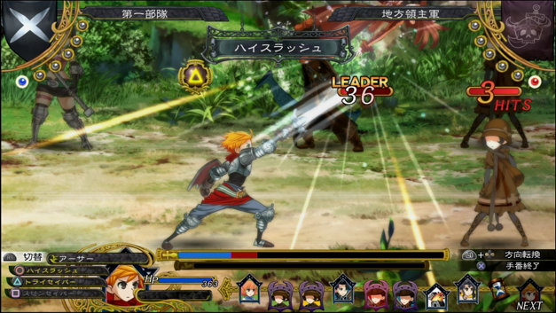 Grand Kingdom Screenshot 1