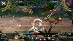 Grand Kingdom Screenshot 2