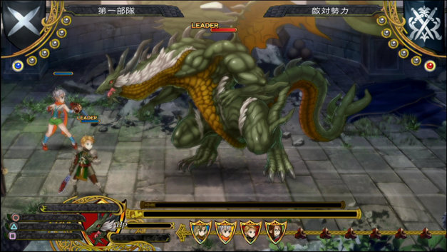 Grand Kingdom Screenshot 4