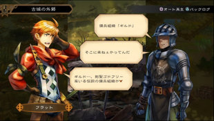 Grand Kingdom Screenshot 5