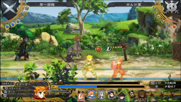 Grand Kingdom Screenshot 7
