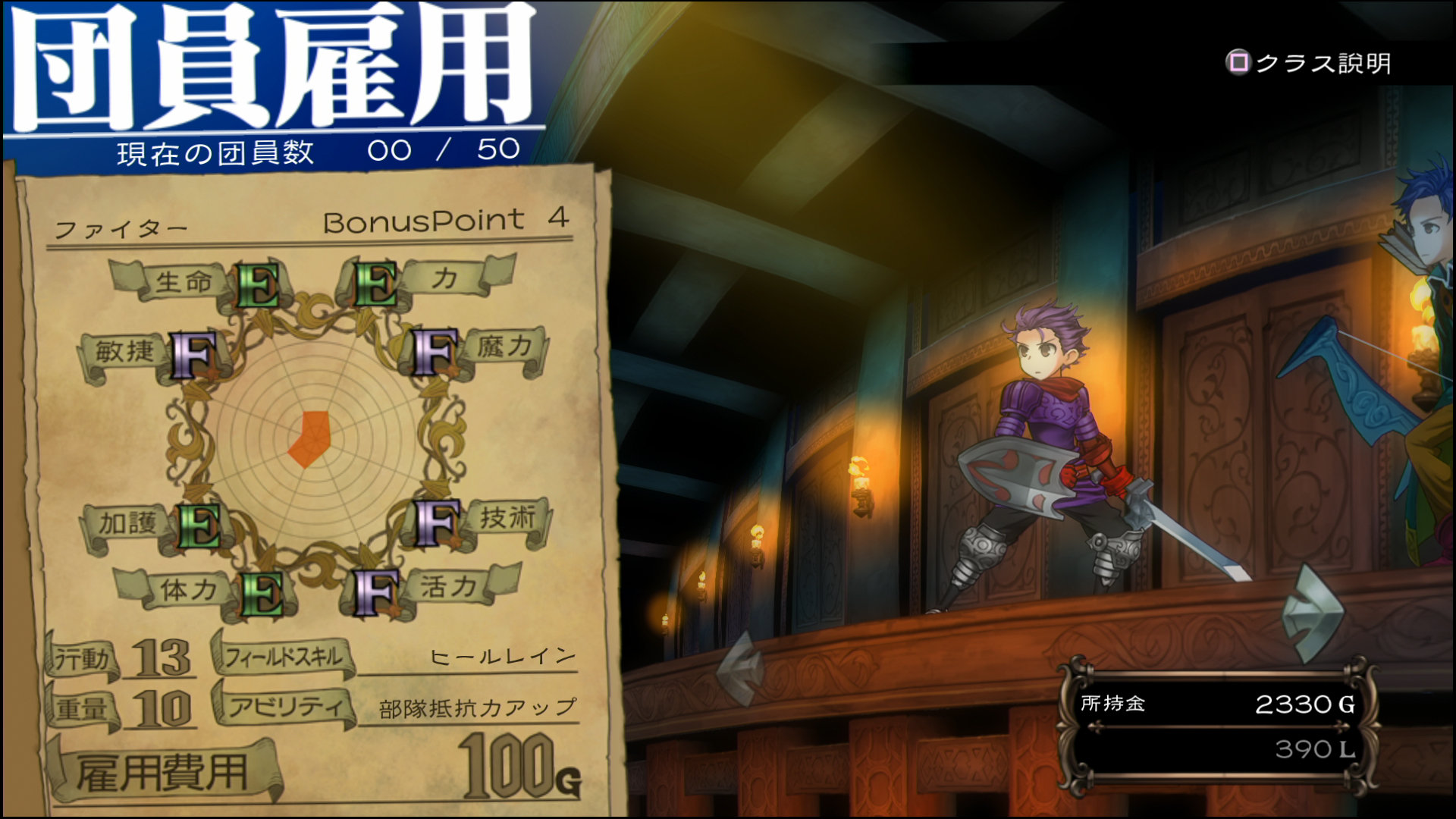 grand-kingdom-screenshot-08-ps4-psvita-u