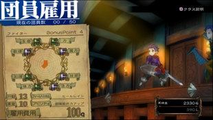 Grand Kingdom Screenshot 8