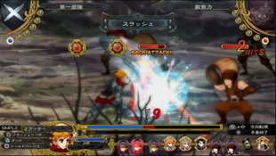 Grand Kingdom Screenshot 11