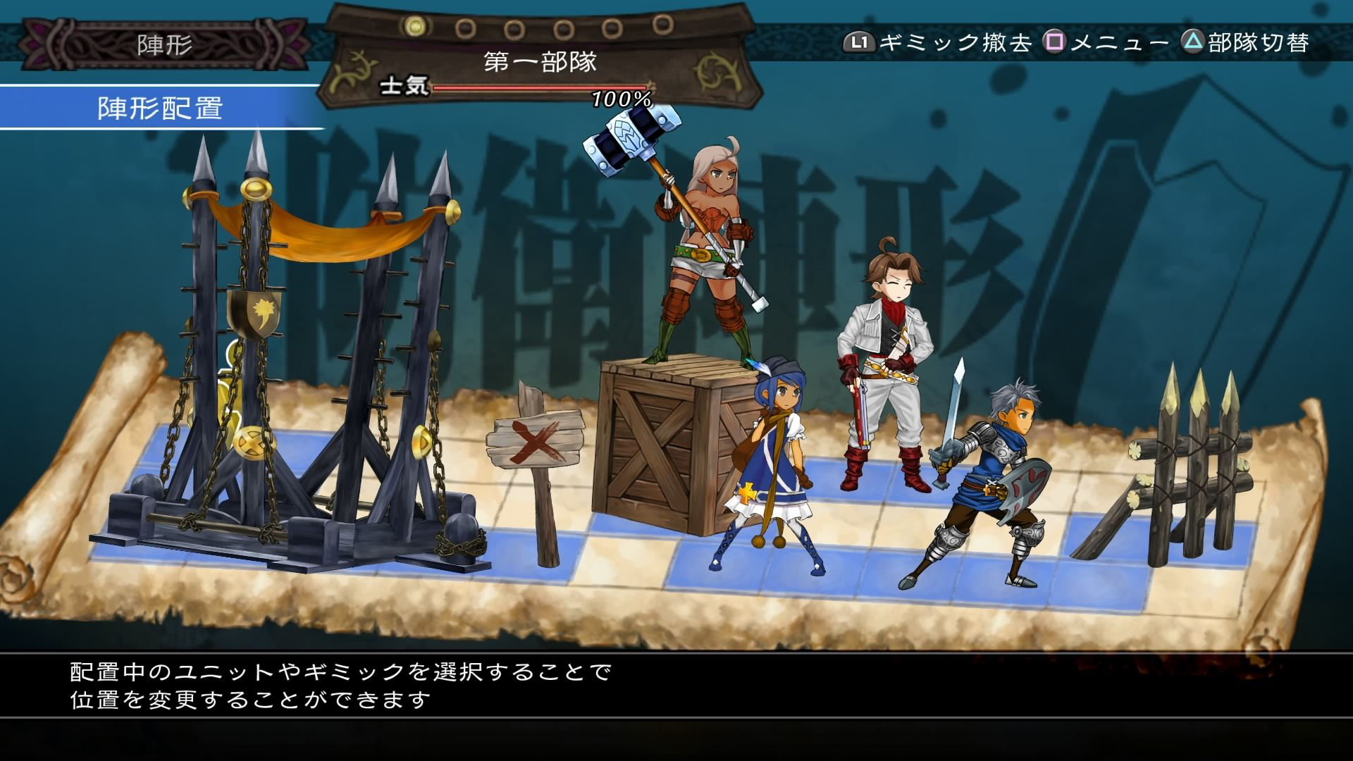 grand-kingdom-screenshot-12-ps4-psvita-u