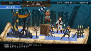 Grand Kingdom Screenshot 12