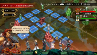 Grand Kingdom Screenshot 14