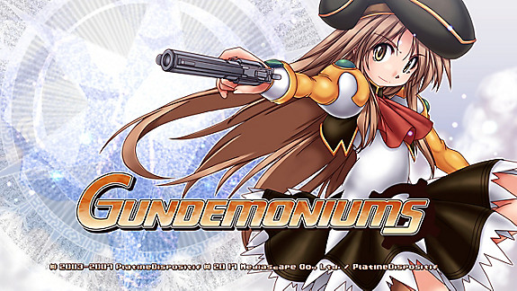 Gundemoniums - Screenshot INDEX