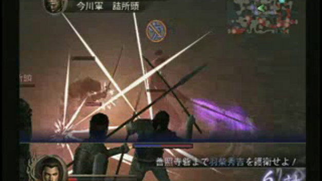 Samurai Warriors Video Screenshot 1