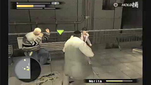 Yakuza™ Video Screenshot 2