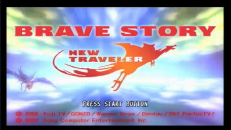 Brave Story: New Traveler Trailer