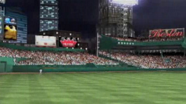 MLB® 08 The Show™ Video Screenshot 1