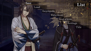 Hakuoki: Kyoto Winds Screenshot 2