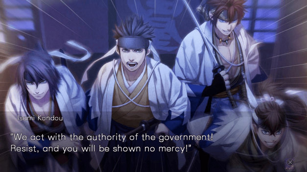 Hakuoki: Kyoto Winds Screenshot 4
