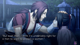Hakuoki: Kyoto Winds Screenshot 6