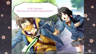 Hakuoki: Stories of the Shinsengumi Screenshot 6