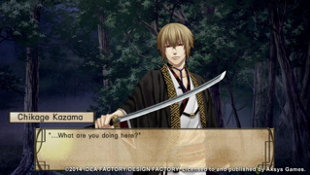 Hakuoki: Stories of the Shinsengumi Screenshot 5
