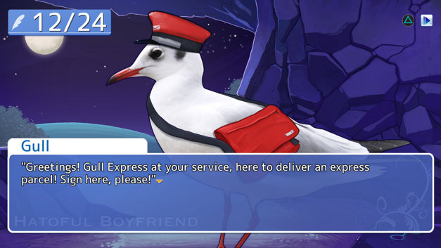 Hatoful Boyfriend Screenshot 1