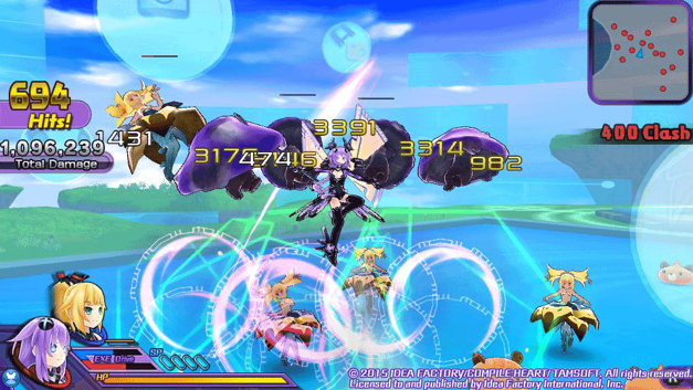 Hyperdimension Neptunia U: Action Unleashed Screenshot 1