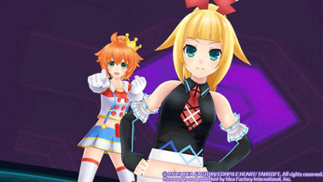 Hyperdimension Neptunia U: Action Unleashed Trailer Screenshot