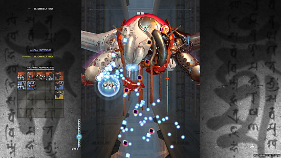 IKARUGA - Screenshot INDEX
