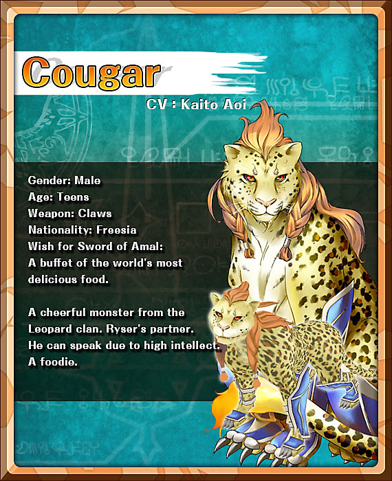 personnage cougar